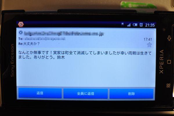 f0203612_2211402.jpg