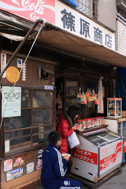 日暮里  駄菓子とオデンは篠原商店_b0061717_10172849.jpg