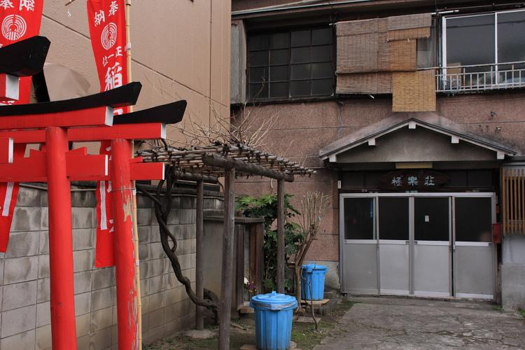 三ノ輪橋  旅館「極楽荘」のお稲荷さん_b0061717_10402833.jpg