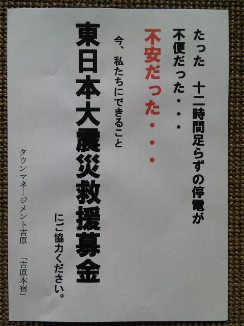 b0093221_13441343.jpg
