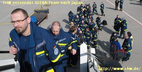 ドイツから募金するには Spenden fuer Japan_d0144726_21452887.jpg