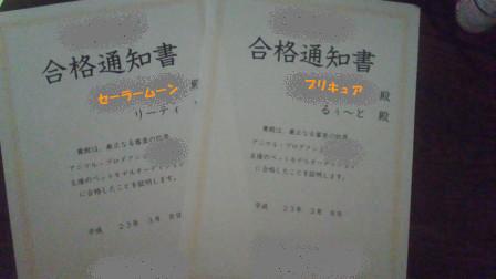 f0176830_2132577.jpg