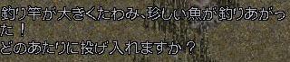 c0184233_22501492.jpg