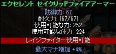 b0184437_201161.jpg