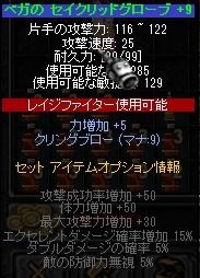 b0184437_20133968.jpg