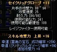 b0184437_20172337.jpg