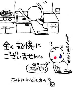 c0088343_57395.jpg