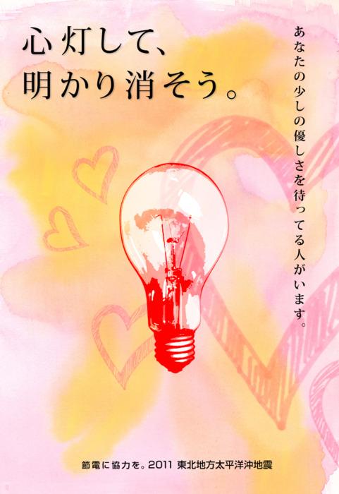 f0221360_131034.jpg