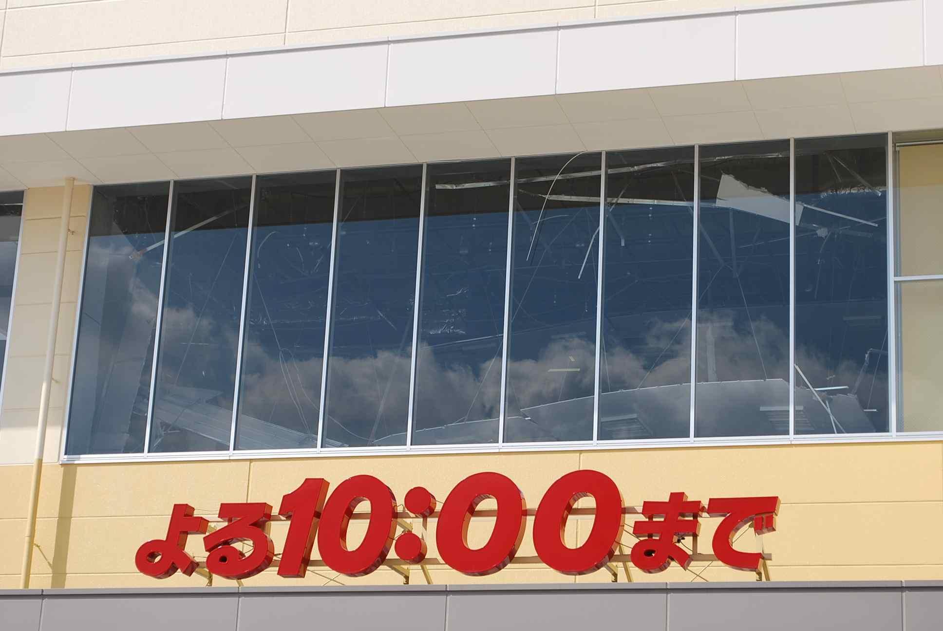 3/13富山より_e0143271_15403985.jpg