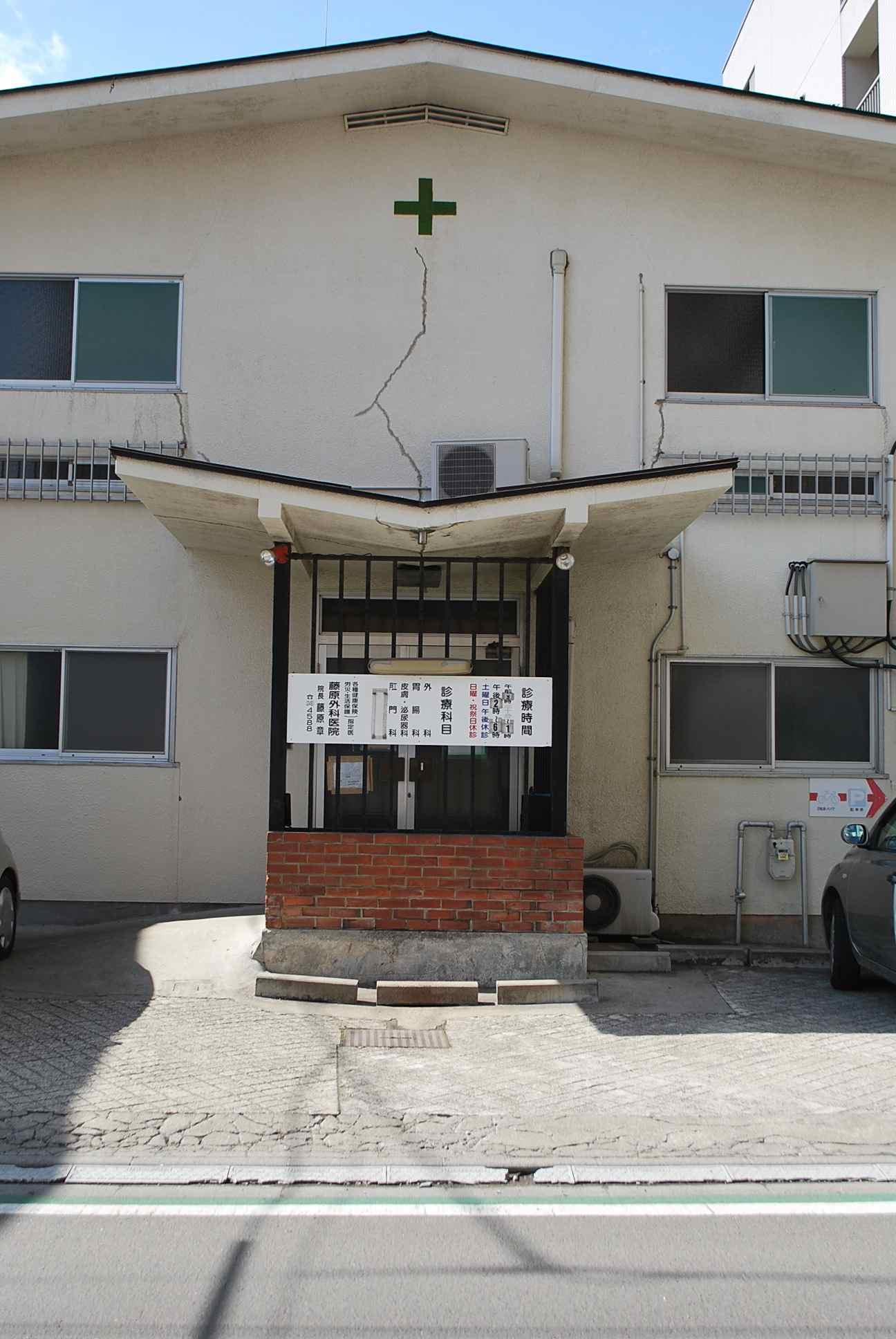 3/13富山より_e0143271_1540489.jpg