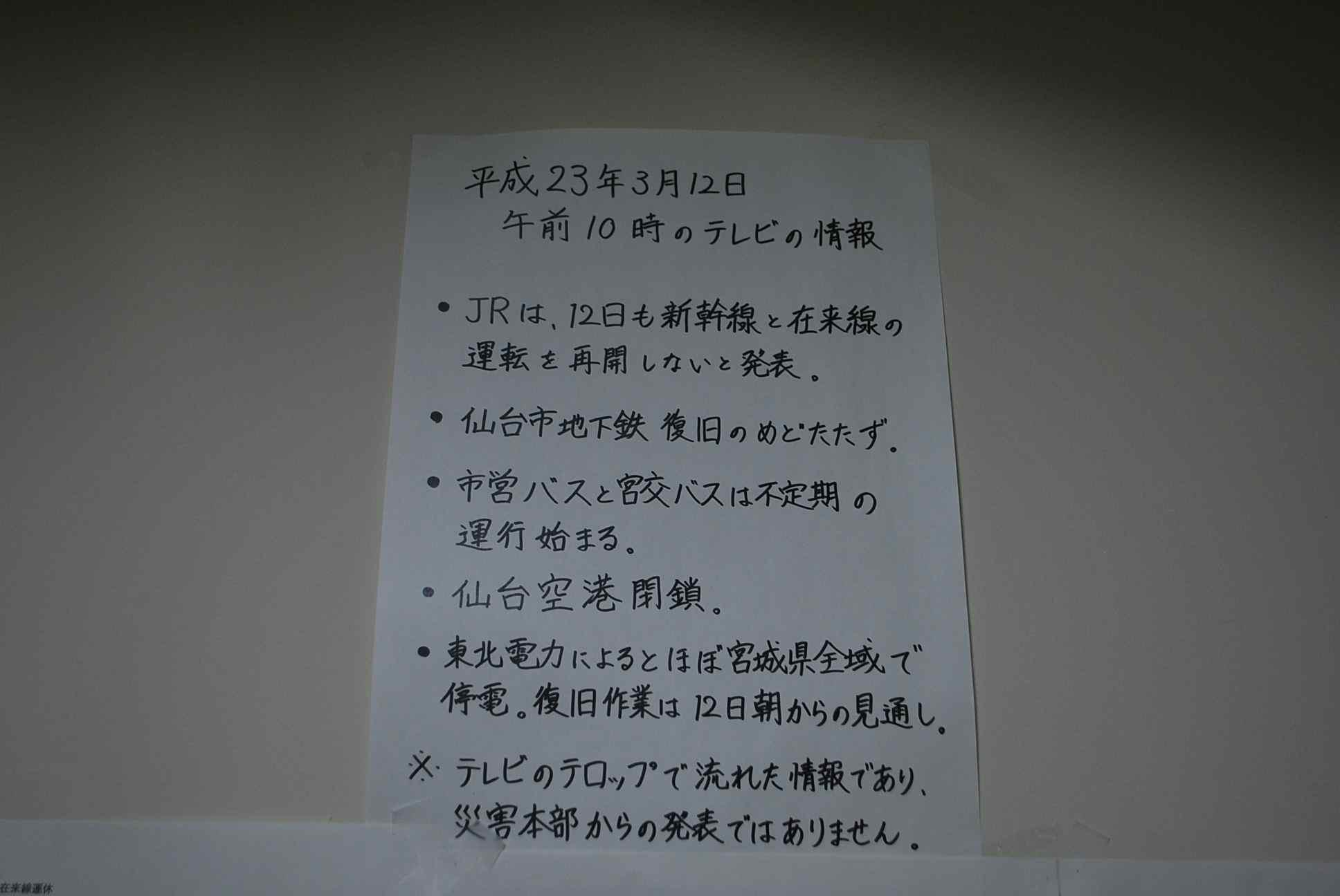 3/13富山より_e0143271_15405630.jpg