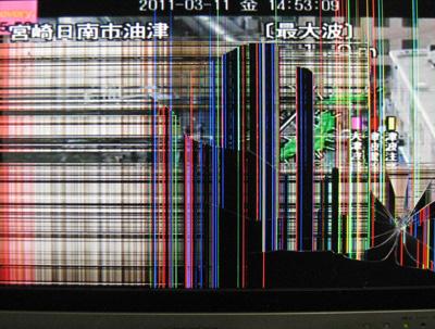 f0130980_9262920.jpg