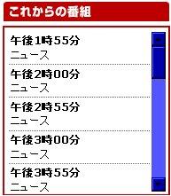 d0017381_15333990.jpg