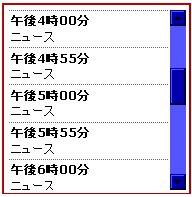 d0017381_1534451.jpg