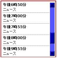 d0017381_15351535.jpg