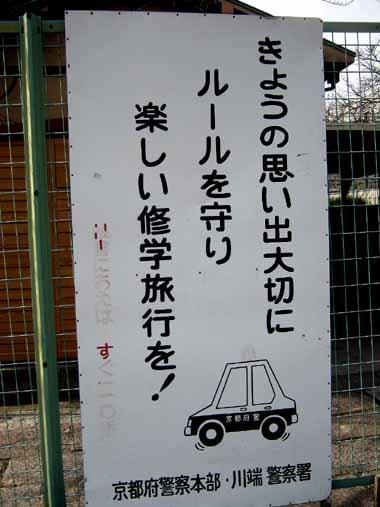 世界遺産・京都銀閣寺4._d0136282_13485710.jpg