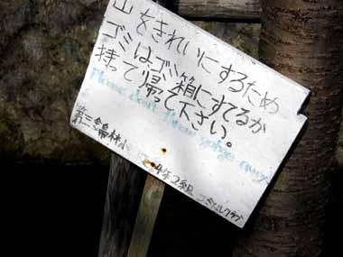 世界遺産・京都銀閣寺4._d0136282_13512616.jpg