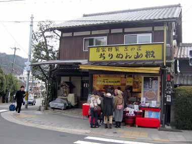 世界遺産・京都銀閣寺4._d0136282_13531115.jpg