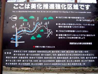 世界遺産・京都銀閣寺5._d0136282_19125538.jpg