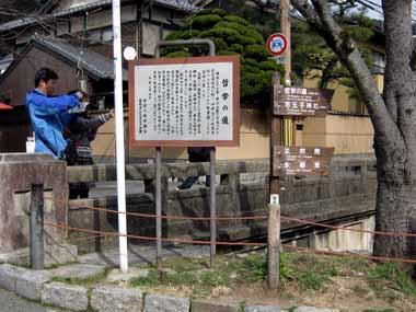 世界遺産・京都銀閣寺5._d0136282_19164661.jpg