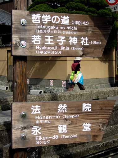 世界遺産・京都銀閣寺5._d0136282_19165896.jpg