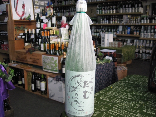日本酒 「うきたむ 純米吟醸」 吉祥寺の酒屋より_f0205182_1542327.jpg