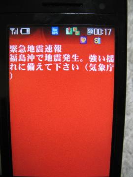 a0117599_181473.jpg