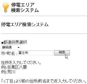 b0055202_212562.jpg