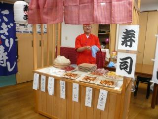 寿司キャラバン<アクティブライフ夙川>_c0107602_14491167.jpg