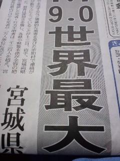 東北_d0093903_2010196.jpg
