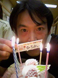 祝 お誕生日。中田寛美_f0138311_1435350.jpg