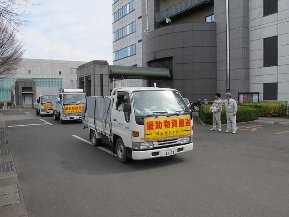 常陸大宮市に第2便の救援物資搬送_d0130714_22504962.jpg