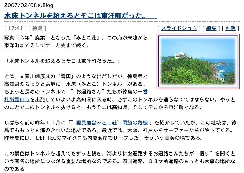 東京電力さんヨ、「自分で撒いた種は自分で刈り取れ!」: 人のせいにするなヨ!_e0171614_10114818.jpg