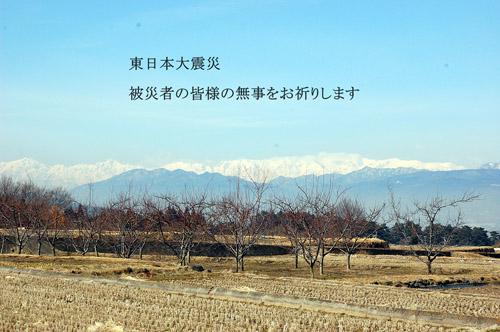 東日本大震災_c0107129_19102633.jpg