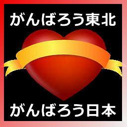 d0135633_15321972.jpg