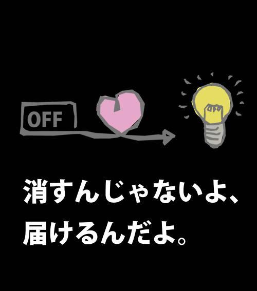 f0087741_1155541.jpg