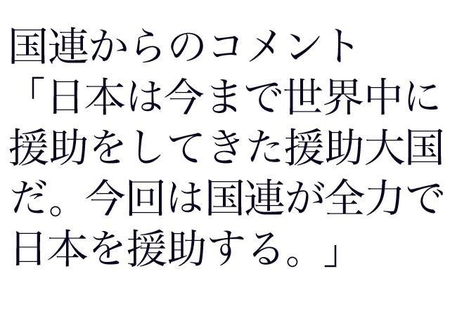 f0138841_8382556.jpg