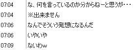 b0171744_21332439.jpg