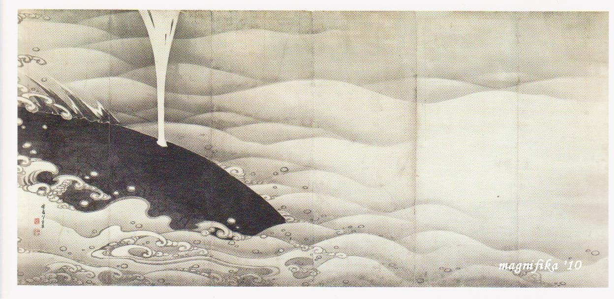 伊藤若冲展 Ito Jakuchu Exhibition_e0140365_0484391.jpg