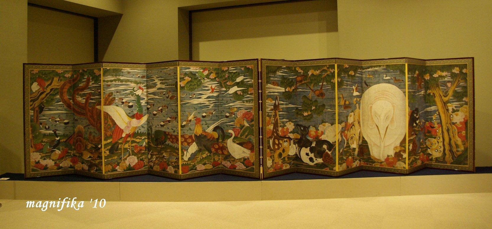 伊藤若冲展 Ito Jakuchu Exhibition_e0140365_0512848.jpg