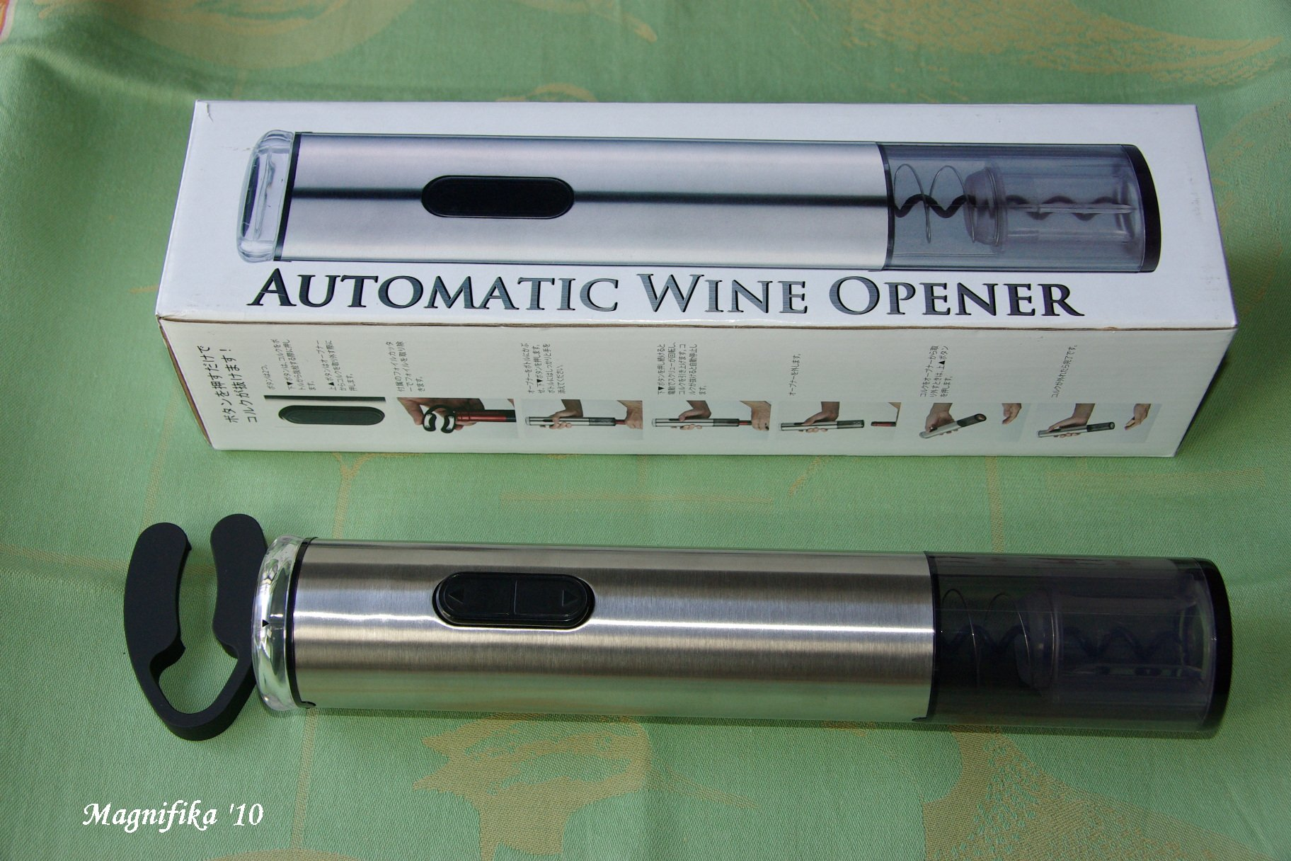 楽なワイン・オープナー Easy Wine Bottle Opener_e0140365_14303351.jpg