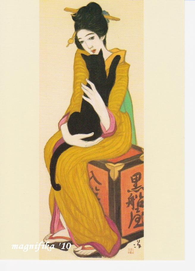 美術館 5 竹久夢二伊香保記念館など/Takehisa Yumeji Museum in Ikaho, Gumma_e0140365_19524321.jpg