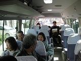 住まい手さん宅 バス見楽会_d0005380_1325618.jpg