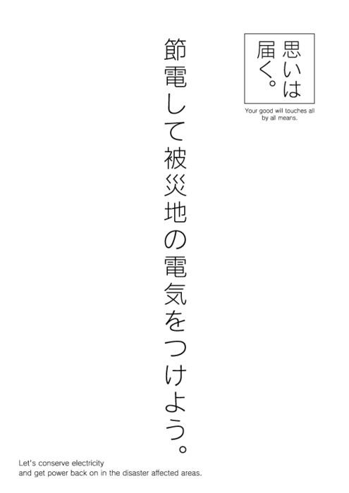 d0017381_5495538.jpg