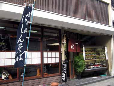 世界遺産・京都銀閣寺6._d0136282_21104236.jpg