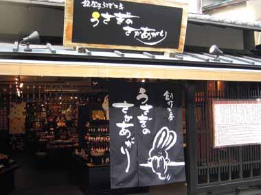 世界遺産・京都銀閣寺6._d0136282_21111260.jpg