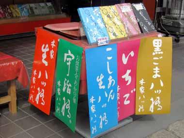 世界遺産・京都銀閣寺6._d0136282_21132615.jpg