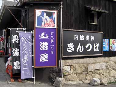 世界遺産・京都銀閣寺6._d0136282_21134353.jpg