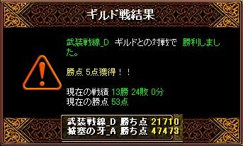b0194887_16123410.jpg