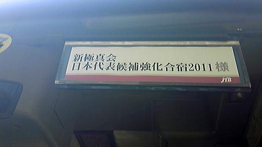 c0186691_1992496.jpg